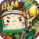 迷你世界雨林生存版正式版v0.51.0