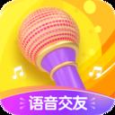 糖音语音交友app最新版v1.2.5 手机版