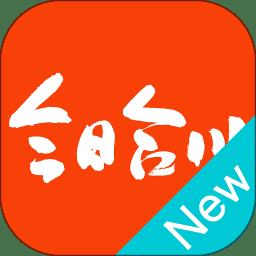 今日合川新闻网最新版2021v2.1.3 安卓版