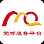 禹沐服务党群服务平台最新版v0.0.17 安卓版