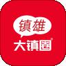 大镇圈app安卓版v2.7.10 最新版