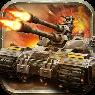 坦克纪元手游破解版v1.0 最新版