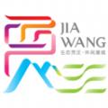 贾汪智慧旅游app安卓版v1.0.04 最新版