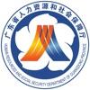 广东人社网上服务大厅v4.3.7 最新版
