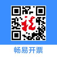深圳点下代开安卓版v2.3.0 最新版