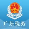 广东税务12366社保查询最新版v2.16.1 安卓版