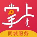 掌上扎赉特app最新版v7.7.3 手机版