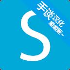 简单沙盒2中文版破解版v1.1.2 最新版