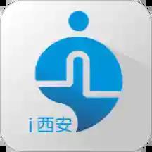 i西安政务app安卓版v2.1.0 手机版