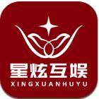 星炫互娱游戏盒v2.1 最新版