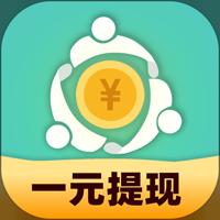 万人帮猜歌赚钱app红包版v1.2.0