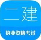 华云题库2021破解版v8.5 安卓版