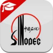 中国石化网络学院登录入口手机客户端v2.2.3 最新版