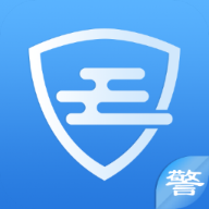 警易云平台v1.2.31 安卓版