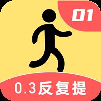 步步亿万app最新版v24.1.0 最新版