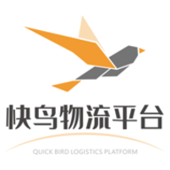 快鸟物流查询接口手机客户端v1.1.0058 安卓版