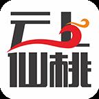 云上仙桃手机客户端v1.1.2 官方版