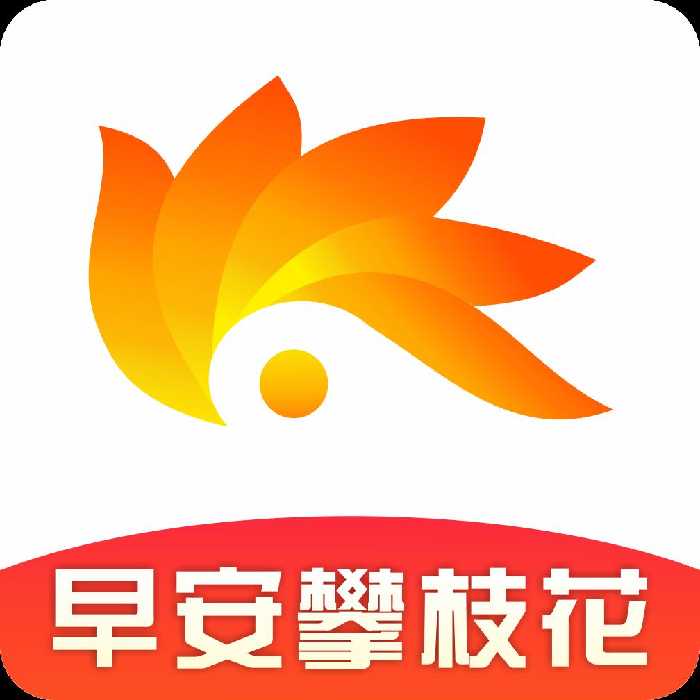 早安攀枝花直播平台最新版v1.5.3 安卓版