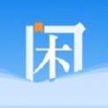 闲看阅读小说app免付费破解版v1.0.0