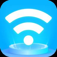WiFi优化大师app最新版v1.01 安卓版