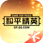 和平营地新兵特训最新版v3.10.6.484 安卓版