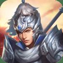 三国戏赵云传游戏最新版v1.12 安卓版