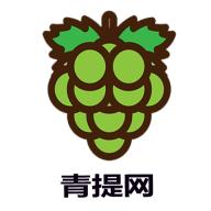 青提网做任务赚钱app安卓版v1.0.0 手机版