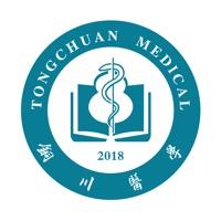 铜川医学app安卓版v1.0.3 最新版