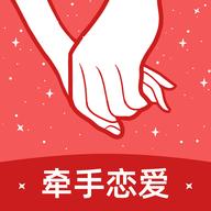 牵手love app手机版v1.0 安卓版