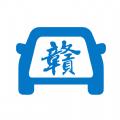 江西出行app安卓版v3.1.6 手机版