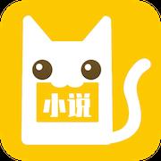 老猫小说旧版v1.0.2 历史版本