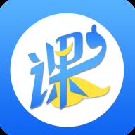 职学优课app手机版v1.0.4 安卓版