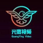 光鹰视频赚钱版v1.0.3