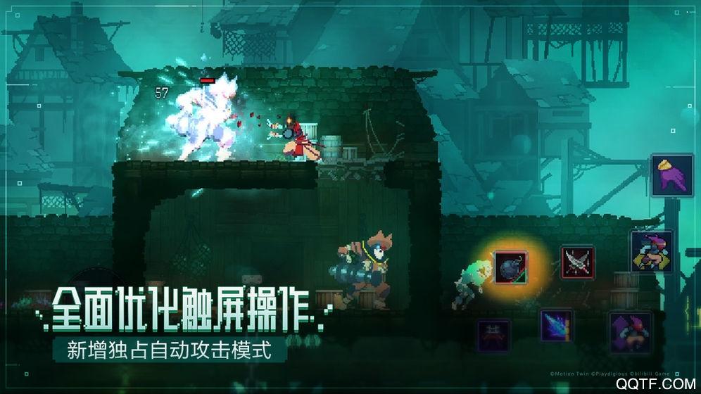 重生细胞(deadcells)中文版破解版v1.60.10 最新版
