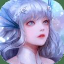 天谕手游网易版v0.99.0 最新版