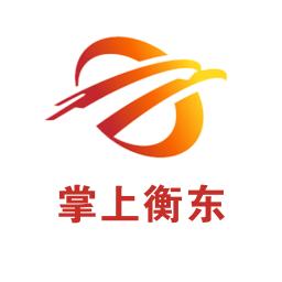 衡东手机台app手机版v6.1.0.0 安卓版