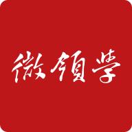 微领学直播app安卓版v1.7.210105 手机版
