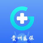 贵州医保缴费网上缴费app最新版v1.1.6 安卓版