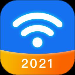 WiFi密码器免root版v1.0.2 最新版