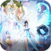 江湖风云送3030元充值版v1.0 安卓版