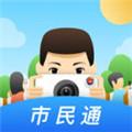 行唐市民通app安卓版v1.0 最新版