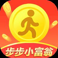 步步小富翁走路赚钱版v1.0 红包版