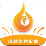 推火app兼职任务平台v1.4 最新版