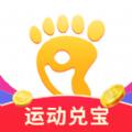 兑步宝运动赚钱app最新版v1.0.1 手机版