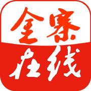 金寨在线论坛app安卓版v1.0 手机版