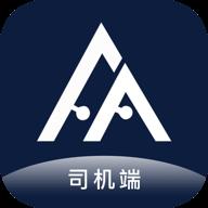 富安出行app网约车司机端v4.40.5.0004 手机版