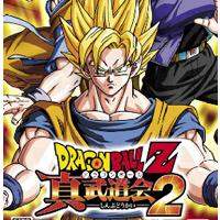 龙珠z真武道会2全人物破解版v2020.12.31.14