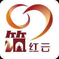 筑红云app安卓版最新版v2.1.4 官方版