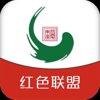 智慧东昌府手机客户端v5.8.0 最新版