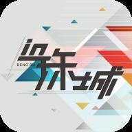 在珠城看蚌埠最新版v1.0.0 安卓版